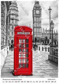 Dana DANA-3414 Лондонская Телефонная Будка схема для вышивки бисером купить в магазине Золотая Игла