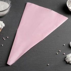 """Мешок кондитерский 25,2×15,2 см """"Алирио"""", цвет розовый"""