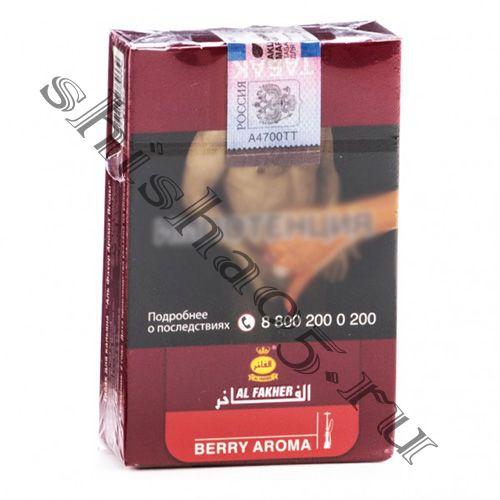 Al Fakher 50gr - Berry (Лесные Ягоды)