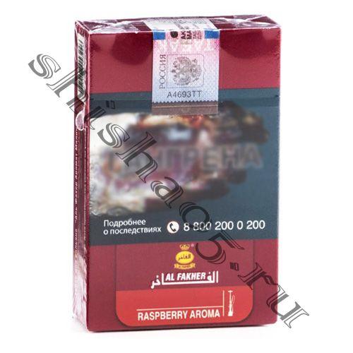 Al Fakher 50gr - Raspberry (Малина)