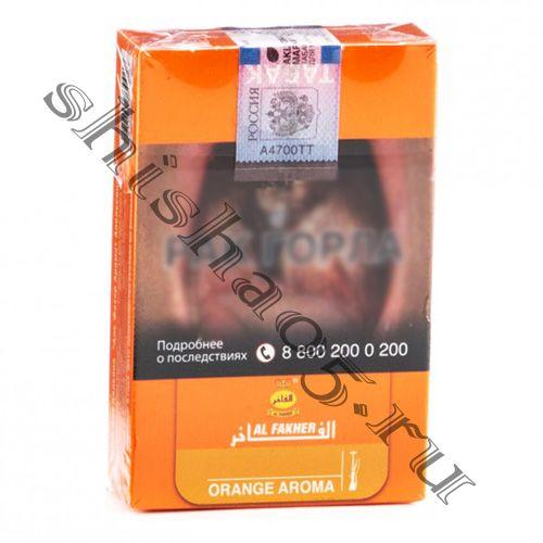 Al Fakher 50gr - Orange (Апельсин)