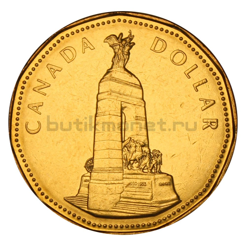 1 доллар 1994 Канада Национальный мемориал