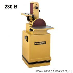 Тарельчато-ленточный шлифовальный станок Powermatic 31A  230 В 1,1 кВт 2685031-RU