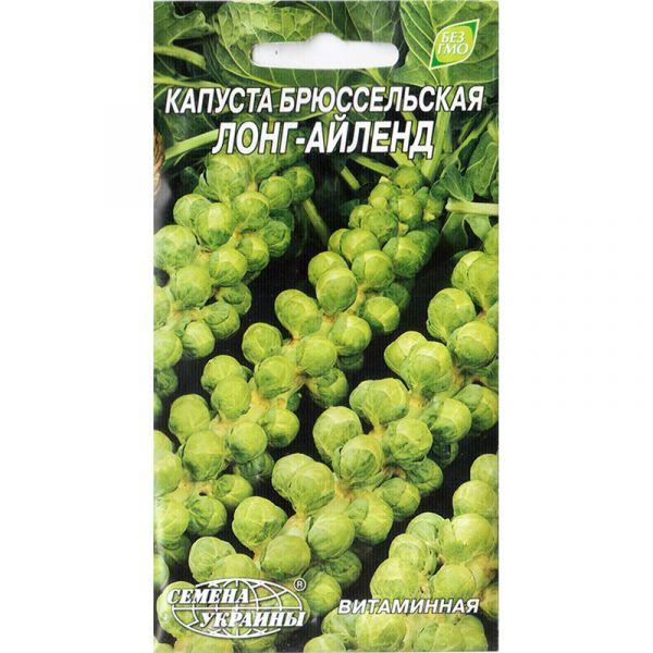 """«Лонг-Айленд» (0,1 г) от ТМ """"Семена Украины"""""""