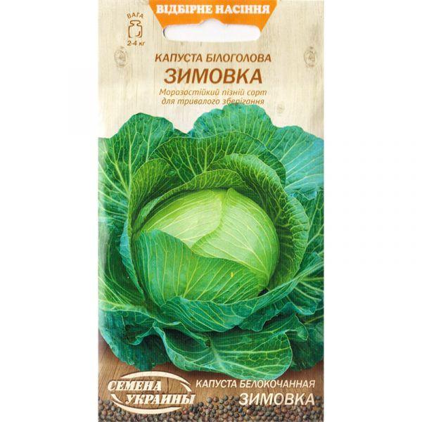 """«Зимовка» (1 г) от ТМ """"Семена Украины"""""""