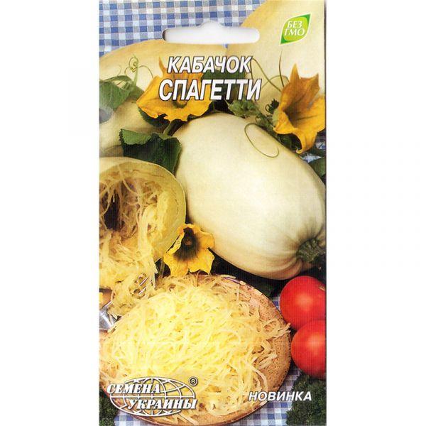 "«Спагетти» (1 г) от ТМ ""Семена Украины"""