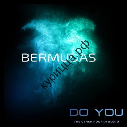 Смесь Do You - Bedumas (Бермуды, 50 грамм)