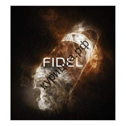 Смесь Do You - Fidel (Фидель, 50 грамм
