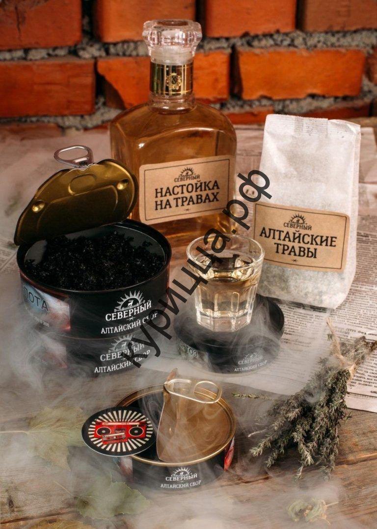 Табак Северный – Алтайский сбор 25 ГР