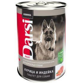 """Darsi Консервы """"Курица и индейка"""" для взрослых собак, паштет, 410 гр"""