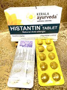 Histantin ХИСТАНТИН ТАБЛ. (KERALA HISTANTIN TAB) 100 табл.