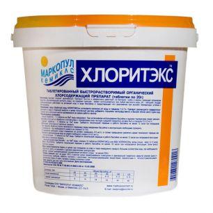 Хлоритэкс таблетки (4 кг) - все для сада, дома и огорода!