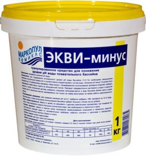 Экви-минус порошок (1кг)