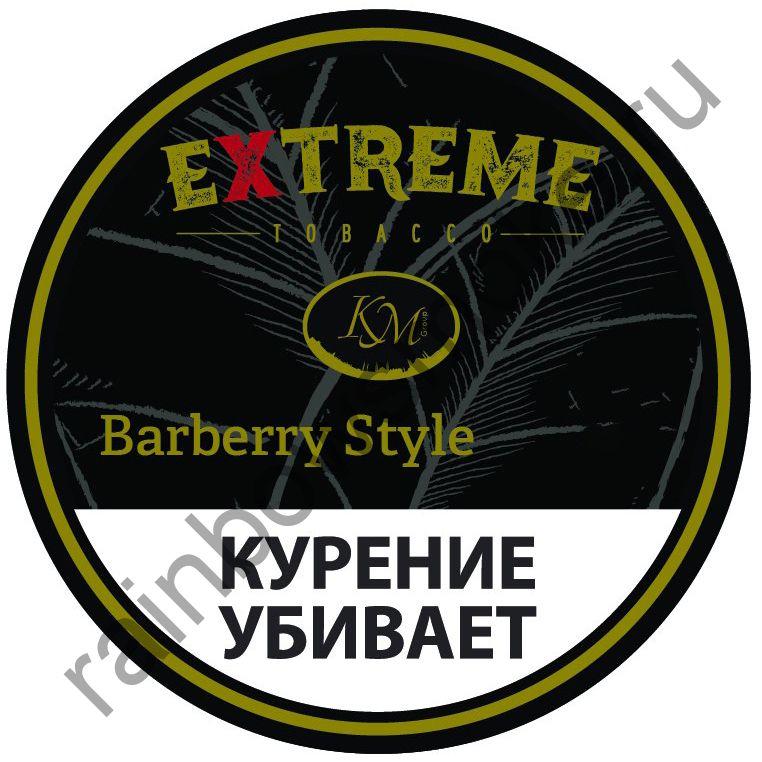Extreme (KM) 250 гр - Barberry Style H (Стиль Барбарис)
