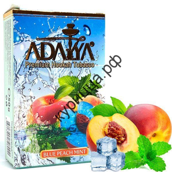 Табак для кальяна Adalya Blue Peach Mint (Адалия Черника Персик Мята) 50г Акцизный