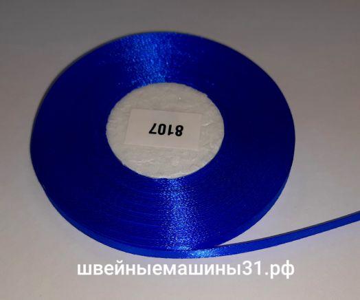 Лента атласная цв синий василёк.     Цена 8 руб/м