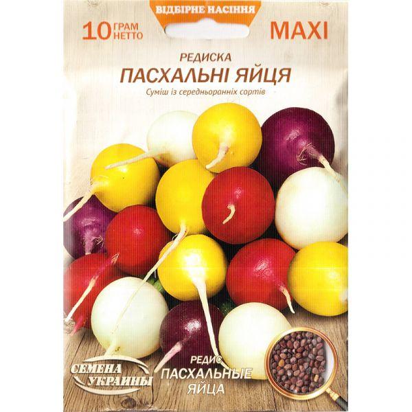 "«Пасхальные яйца» (10 г) от ТМ ""Семена Украины"""