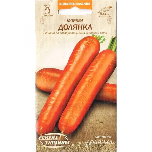 "«Долянка» (2 г) от ТМ ""Семена Украины"""