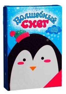 Волшебный снег. Пингвин