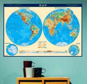 Физическая карта полушарий мира (1:43) в тубусе