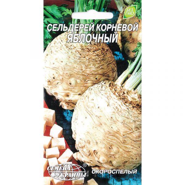 "«Яблочный» (0,5 г) от ТМ ""Семена Украины"""