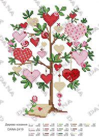 Dana DANA-2419. Дерево Любви схема для вышивки бисером купить оптом в магазине Золотая Игла