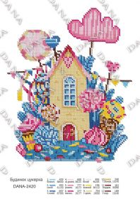 Dana DANA-2420. Дом-Конфетка схема для вышивки бисером купить оптом в магазине Золотая Игла