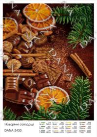 Dana DANA-2433. Новогодние Сладости схема для вышивки бисером купить оптом в магазине Золотая Игла