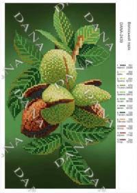 Dana DANA-2439. Грецкий Орех схема для вышивки бисером купить оптом в магазине Золотая Игла