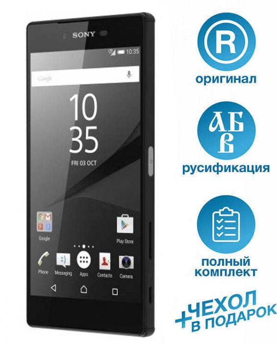 Sony Xperia Z5 Premium Single/Dual SIM