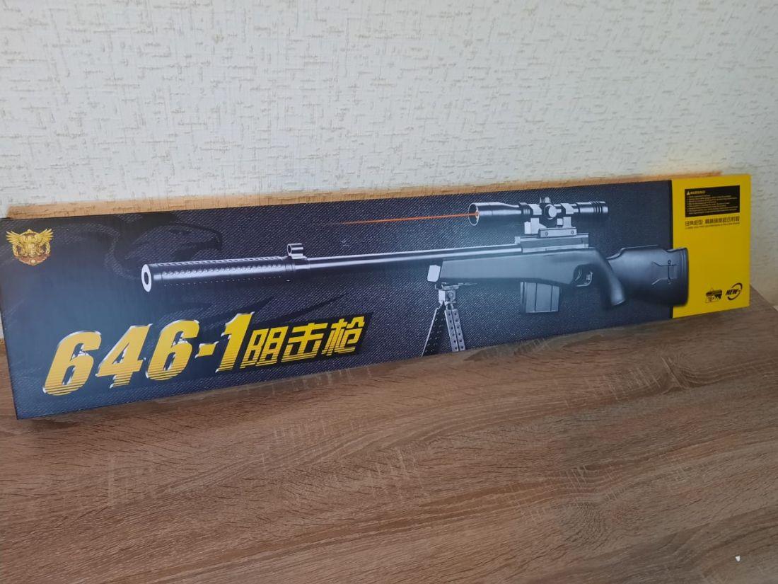 Снайперская винтовка с лазерным прицелом 646-1