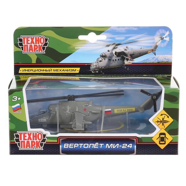 вертолет детский