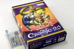 Карточная игра Свинтус 2.0