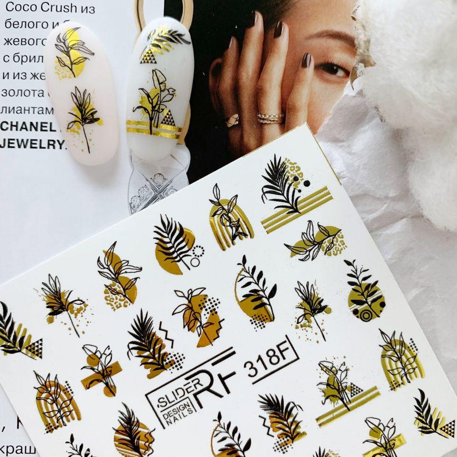 Слайдер дизайн SLIDER RF design nails (74мм х 71мм) -318F фольгированный- СЛАЙДЕР РФ