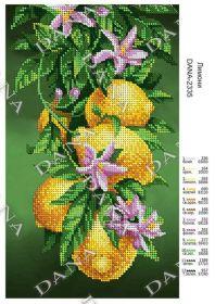 Dana DANA-2335. Лимоны схема для вышивки бисером купить оптом в магазине Золотая Игла
