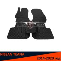 EVA коврики на Nissan Teana (2014-2020г)