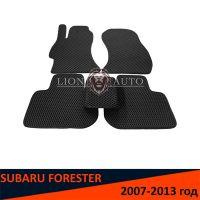 EVA коврики на SUBARU FORESTER (2007-2013г)