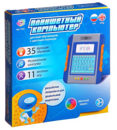 """Обучающий планшет """"Учим буквы"""" 35 игр для детей"""