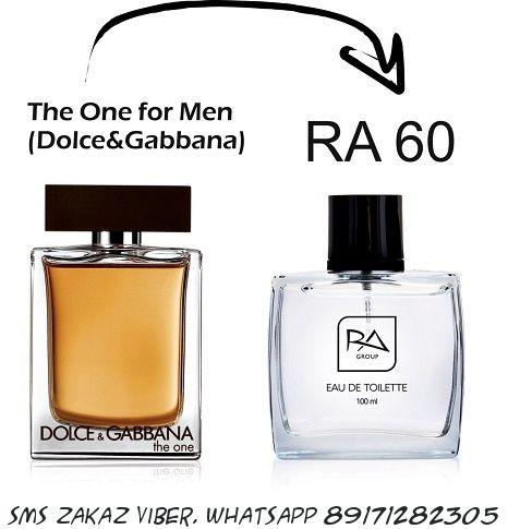 Туалетная вода RA 60 The One for Men – Dolce&Gabbana