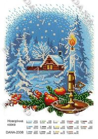 Dana DANA-2338. Новогодняя Сказка схема для вышивки бисером купить оптом в магазине Золотая Игла