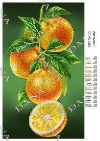 Dana DANA-2359. Апельсины схема для вышивки бисером купить оптом в магазине Золотая Игла