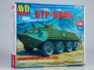 Сборная модель БТР-60ПБ