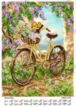 DANA-2143 Dana. Велосипед. А4 (набор 725 рублей)