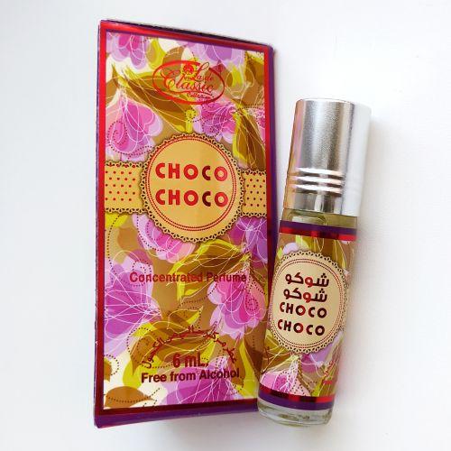 Арабские масляные духи Choco Choco | Чоко Чоко | 6 мл | La de Classic Collection | Женский
