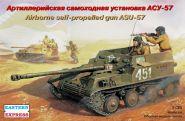 ЕЕ35005 АСУ-57