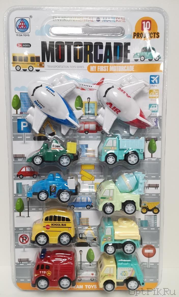 Набор Машинки + самолёты  10 шт. (упаковка блистер)