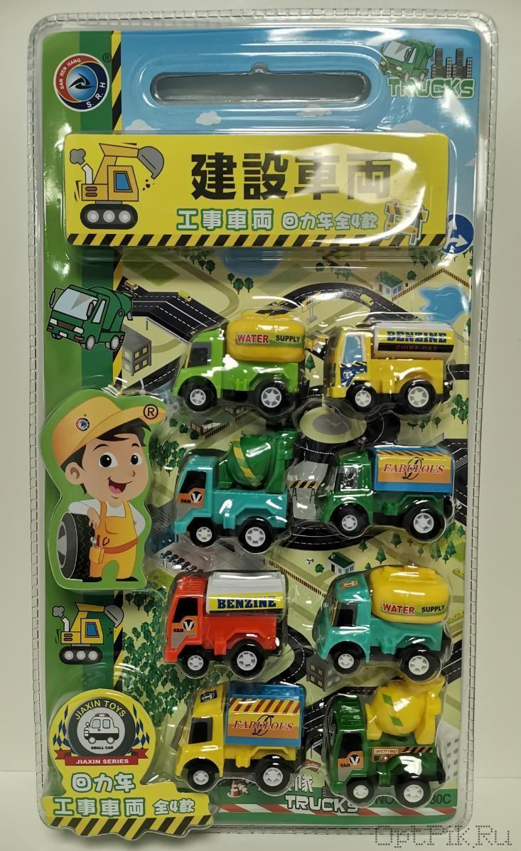 Набор Цветные строительные машинки 8 шт. (упаковка блистер)