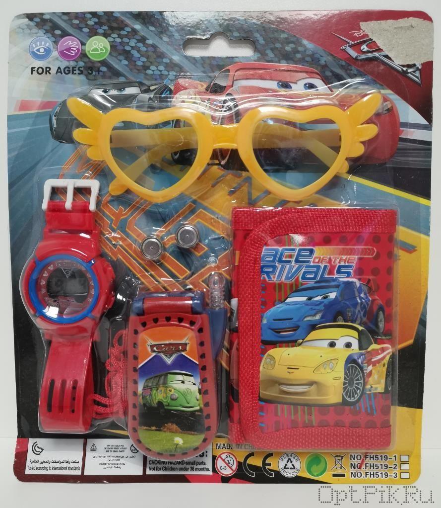 Набор Часы + кошелёк + телефон + очки (Тачки)