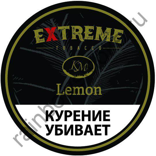 Extreme (KM) 50 гр - Lemon H (Лимон)