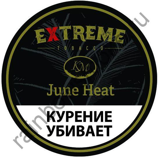 Extreme (KM) 50 гр - June Heat H (Июньская Жара)